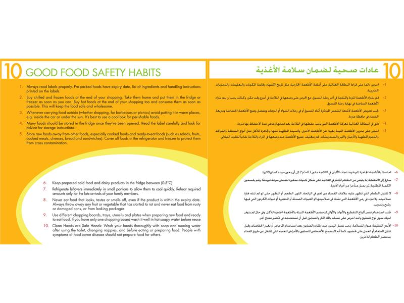 Food Safety Campaign | Guides and Tips - Food Safety